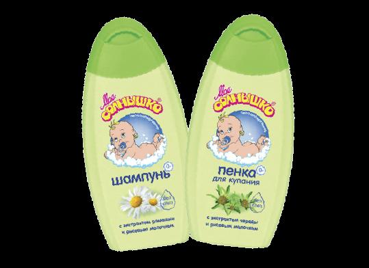Пенки для купания новорожденных